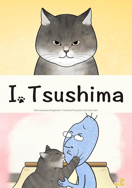 I, Tsushima
