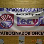 TROFEO VIRGEN DEL ÁGUILA (ALCALÁ GUADAIRA)