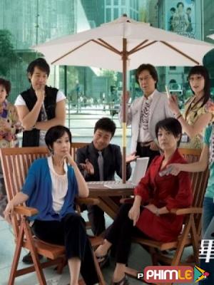 Phim Tình Đồng Nghiệp - Off Pedder (2009)