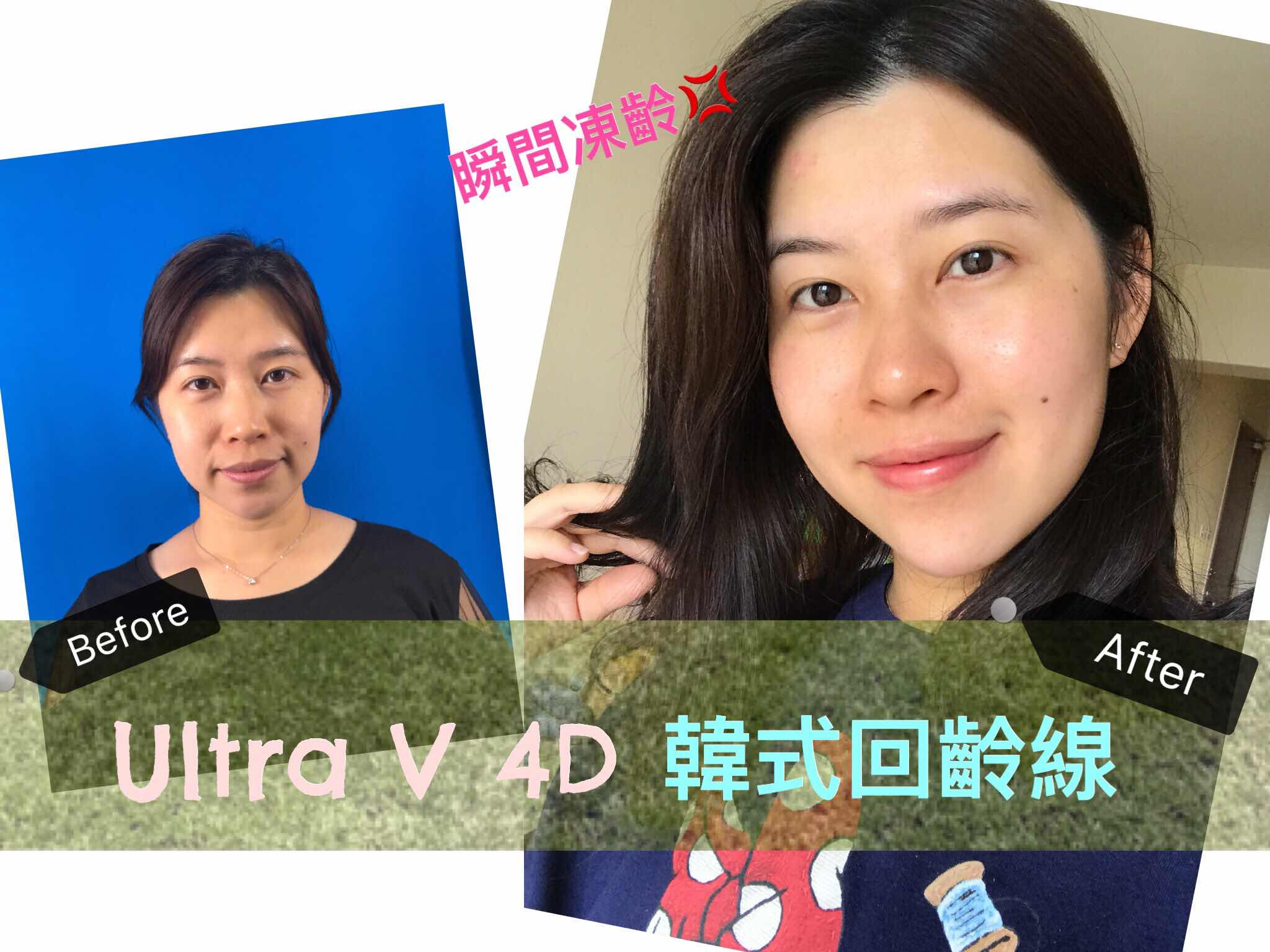 033ed169cc Beauty - Beauty Center 瘦身 美容中心- theZtyle.com