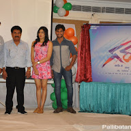 Garam Movie Logo Launch