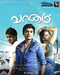Click Here to Download Vaanam MP3 Songs Free Download