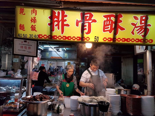 Noodle stall at Liuhe Night Market in Kaohsiung