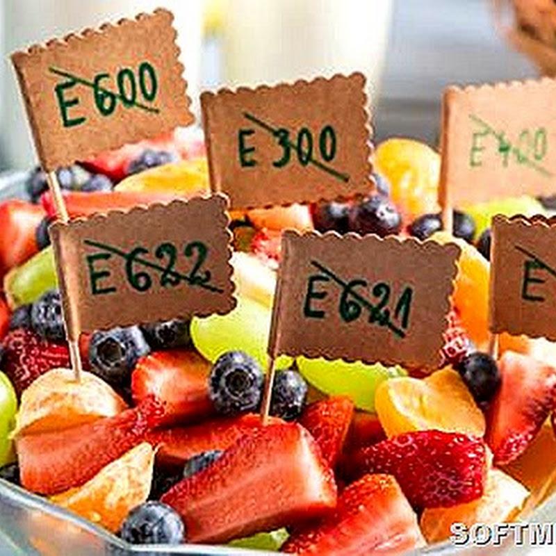 Самые распространенные пищевые добавки