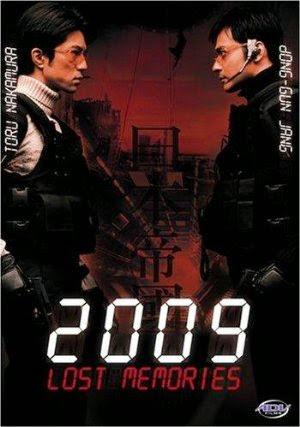 Watch 2009: Lost Memories Online Free in HD