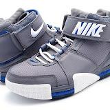 Nike Zoom LeBron II Listing