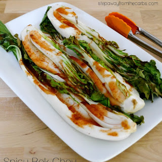 Spicy Bok Choy Recipe
