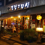 awesome bars & restaurants in Hongdae in Seoul, Seoul Special City, South Korea