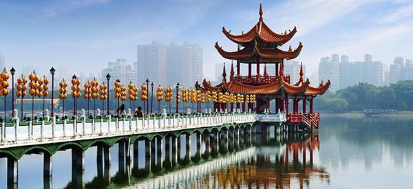 Férias em Taiwan