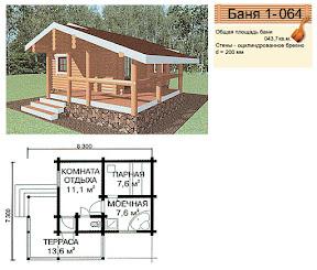 Проект бани 1 - 064