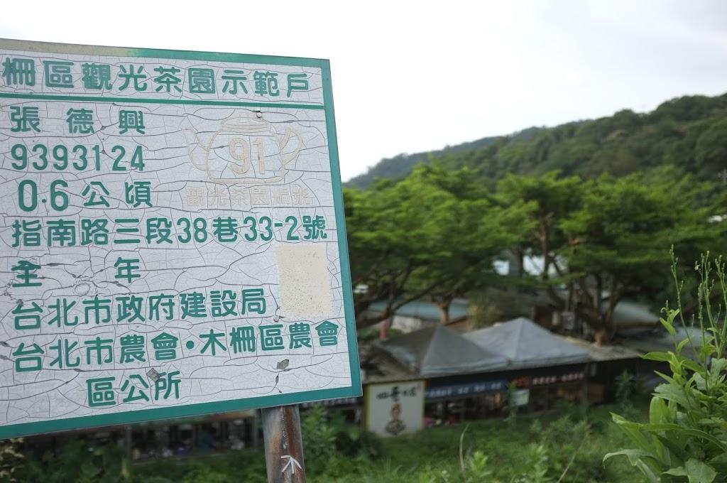 Maokong Village in Taipei