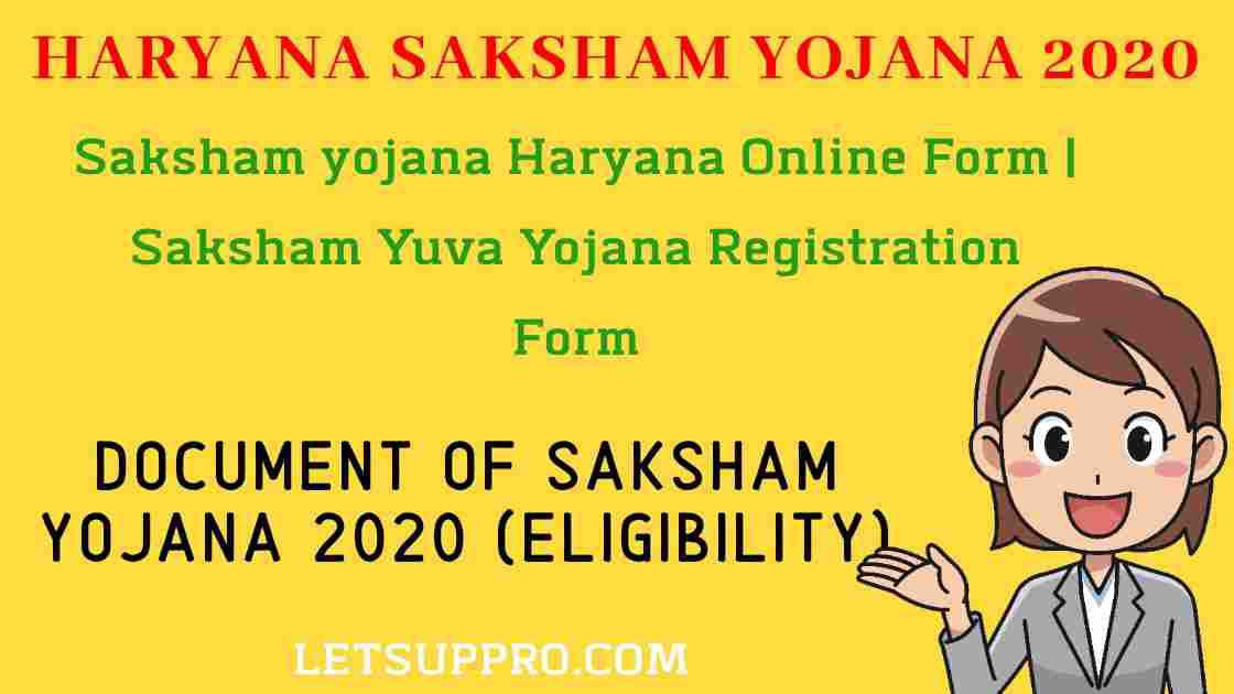 Saksham yojana Haryana Online Form
