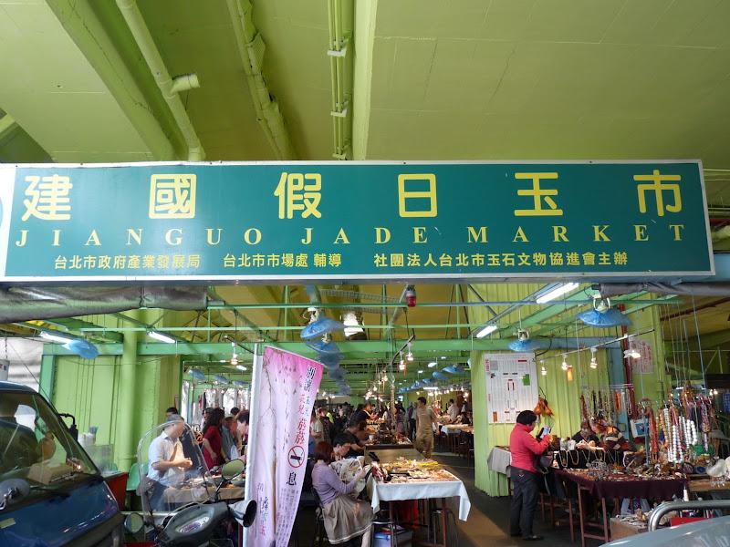 TAIWAN. Taipei Jade Market - P1160097.JPG