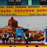 Utsarg Samaroh 2014-14 VKV Nirjuli (6).JPG
