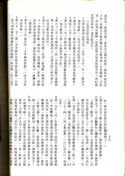 雜誌1-33.jpg