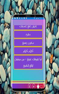 Songs by Carmen Suleiman - Haja Mesh Ajbani - náhled