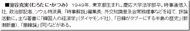 2013.07 室谷