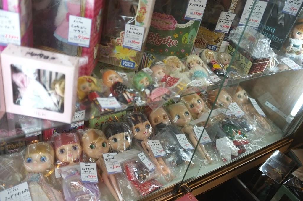 Mandarake is a manga and anime store in Shibuya, Tokyo