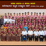 10th Standard 2014-2015 Batches