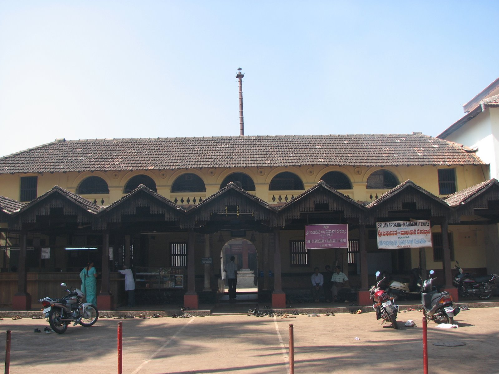 Sri Janardhana and Mahakali Temple, Ambalpady