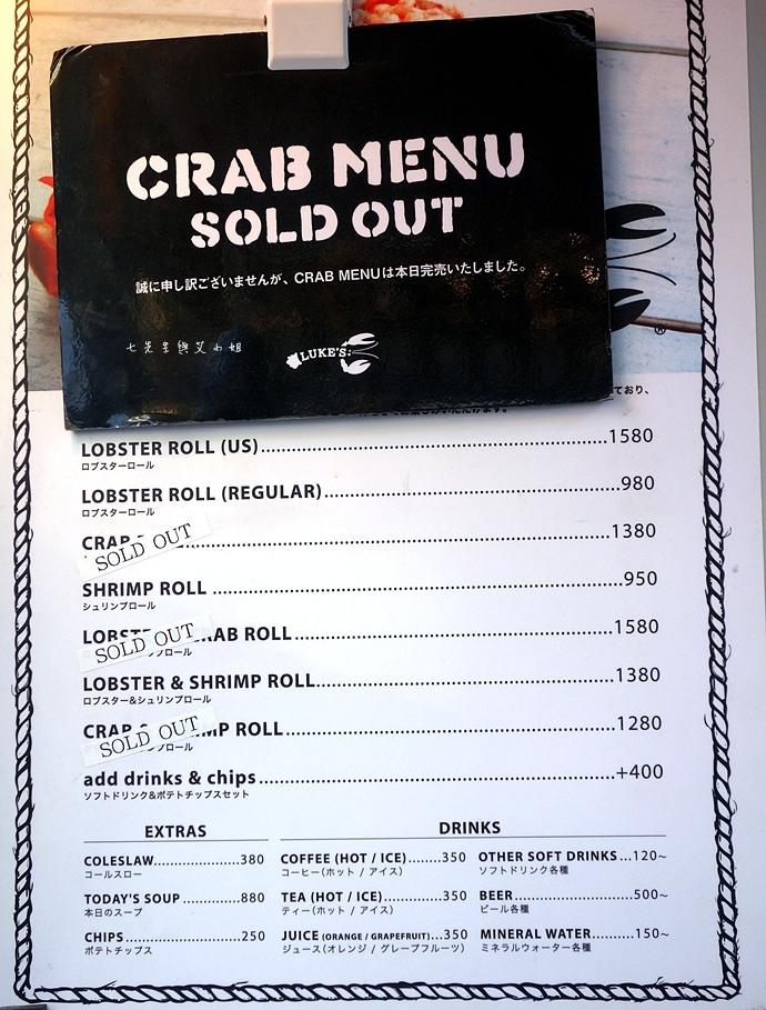 5 Luke's Lobster 龍蝦三明治-東京表參道火紅排隊美食