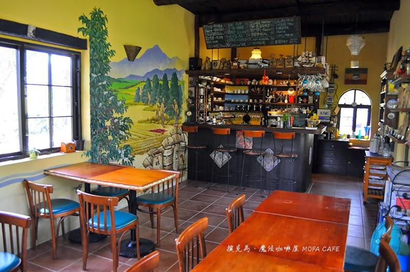 魔法咖啡屋