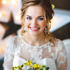 Wedding photographer Sergey Pinchuk (PinchukSerg). Photo of 14.06.2017