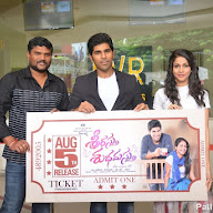 Srirastu Subhamastu Big Ticket Launch