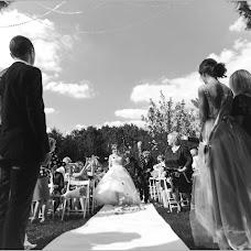 Wedding photographer Artem Berebesov (berebesov). Photo of 03.02.2018
