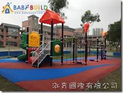 BabyBuild 現鋪式彩色無縫軟鋪