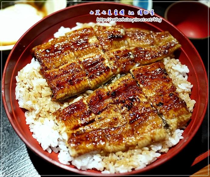 21 鰻魚飯