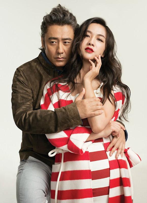Wu Xiubo China Actor