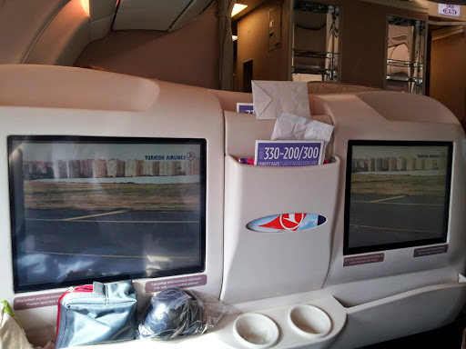 Seeing where we're going on the ground at Ataturk.  From What's It Really Like to Fly Turkish Airlines Business Class?