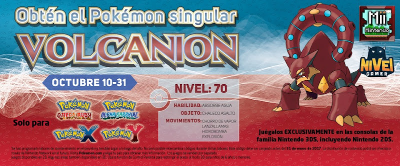 Volcanion_Spanish_960X400_V2