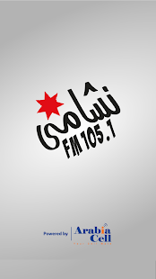 Nashama FM 105.1 screenshot