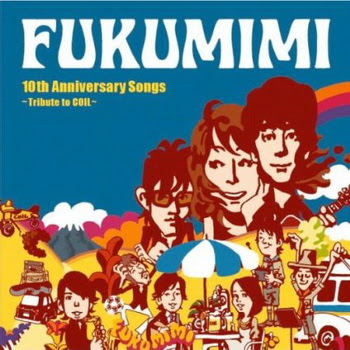 [MUSIC VIDEO] Fukumimi 福耳 – 10th Anniversary Songs~tribute to COIL (2008/10/22)