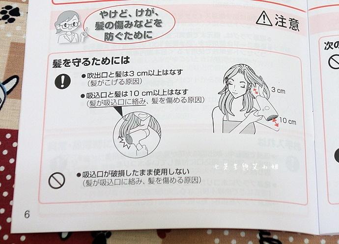 29 日本旅遊必買電器 BIC CAMERA 天后江蕙愛用 Panasonic EH-CNA96 EH-NA96