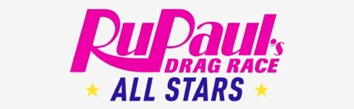 Dragraceallstars