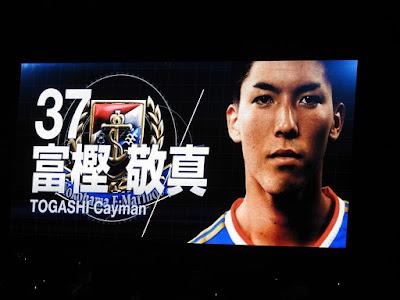 横浜F・マリノス vs FC東京 暗転の中紹介される富樫敬真