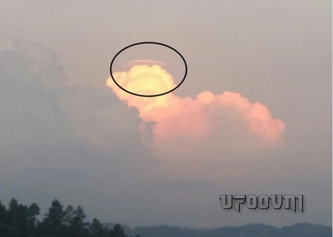 Habitantes nicaraguenses capturam um OVNI no céu 02