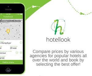 Hotellook collects prices at the 50 largest hotel reservation agencies and official websites of hotels. Get all prices in just one place. The prices already include all the taxes and fees. You pay exactly the amount you see on the screen. Compare prices by various agencies for popular hotels all over the world and book by selecting the best offer!