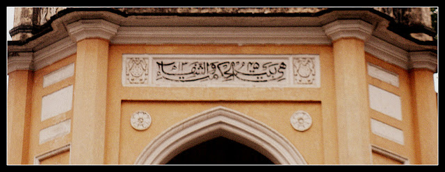 Hyderabad - Rare Pictures - 7ae1cb7d631b450b12e36493089b26c0cb4063f8.jpg