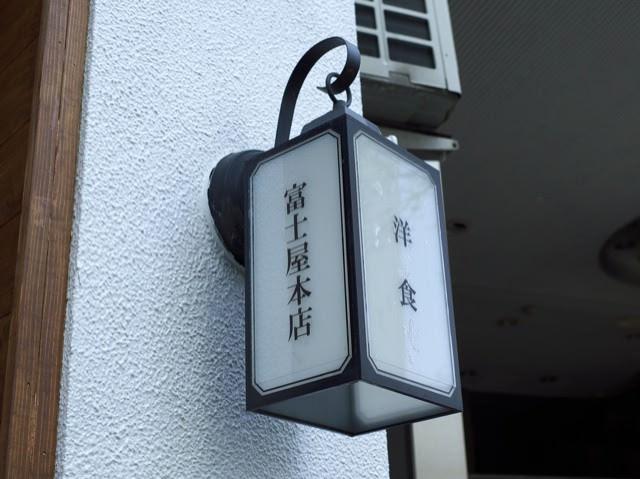 店頭入口脇のアンティーク照明