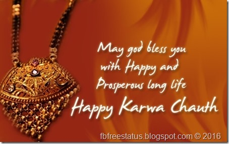 Happy-Karwa-Chauth-Images-free-downlod