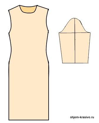 Как сшить вытачки на трикотажном платье