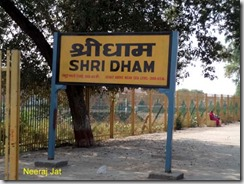 Sridham Railway Station