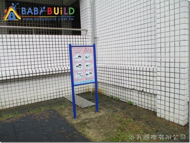 BabaBuild 立柱式遊戲場告示牌