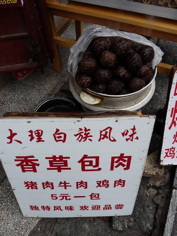 CHINE .Yunnan DALI 2 - P1170480.JPG