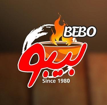 مطعم بيبو