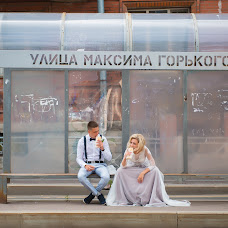 Wedding photographer Kseniya Ogneva (ognevafoto). Photo of 31.10.2018